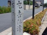 R→金毘羅 L→岡山