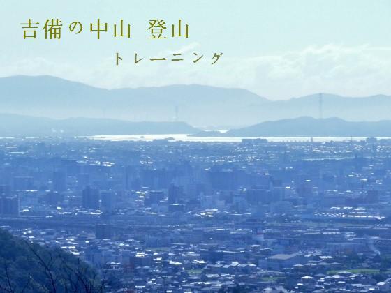 竜大山頂からの展望