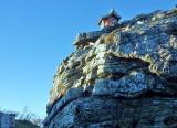 剣山本宮 岩