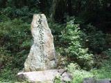 吉備津 新宮社の跡