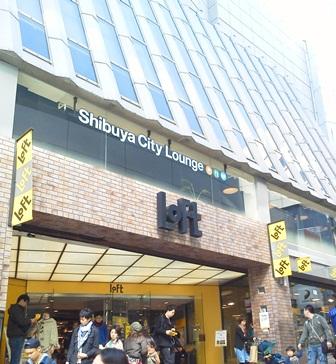 渋谷にて2