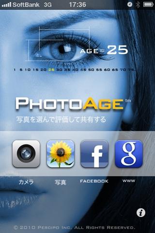 iphone_20110621183506.jpg