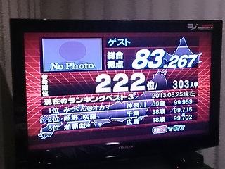 130327j.jpg