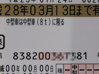 130522f.jpg
