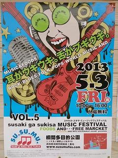 furima1305a.jpg