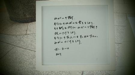 P9251413.jpg