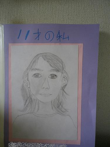 IMGP6523.jpg