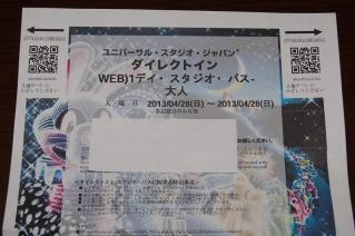 s-DSC_8600_20130621173048.jpg