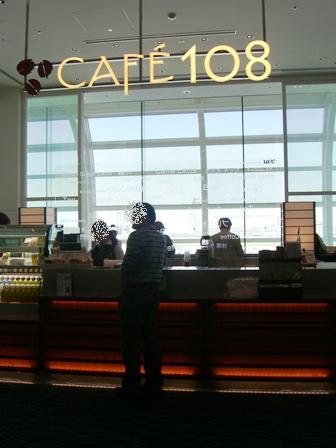 cafe108_5.jpg
