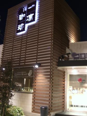ichirin3.jpg