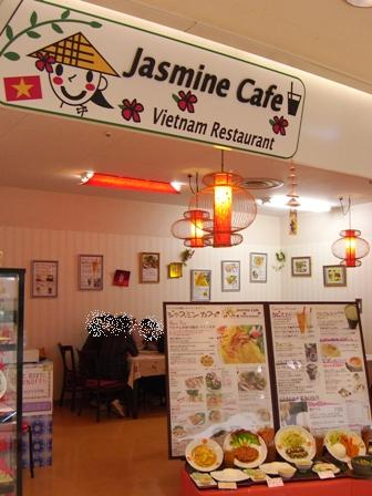 jasminecafe1.jpg