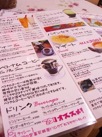 jasminecafe5.jpg