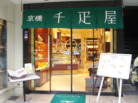 kyobashisenbikiya1.jpg