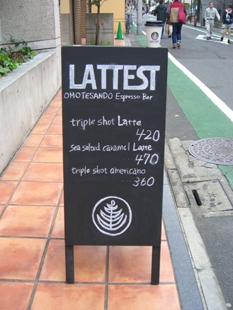 lattest1.jpg