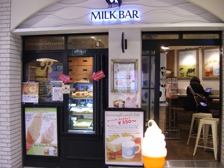 milkbar1.jpg