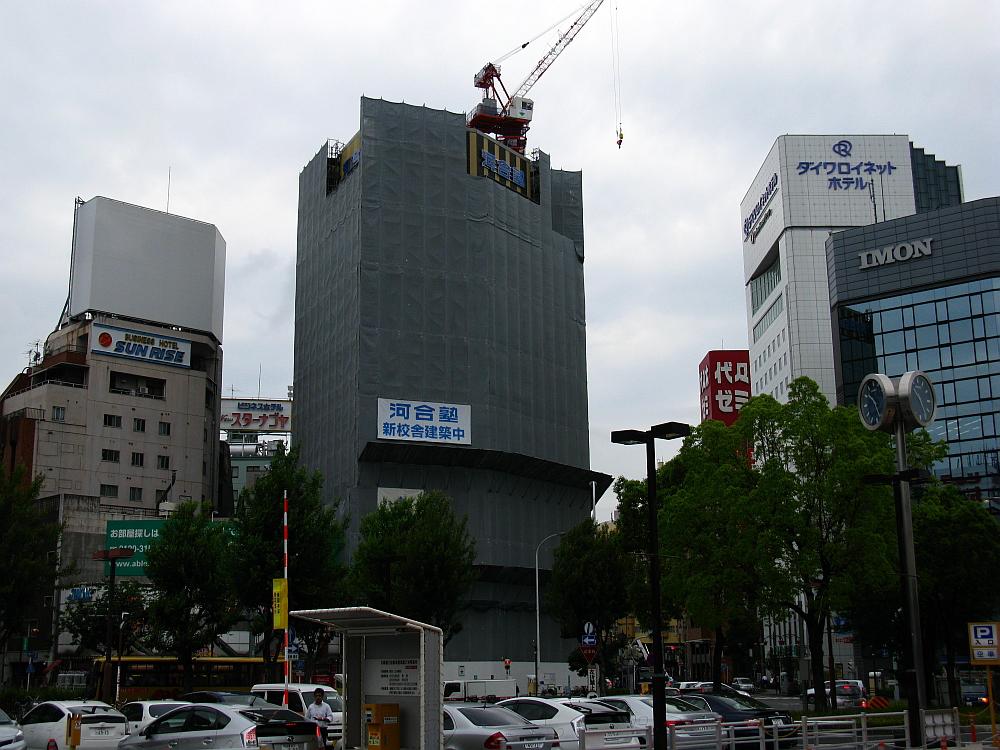 2012-06-05 001