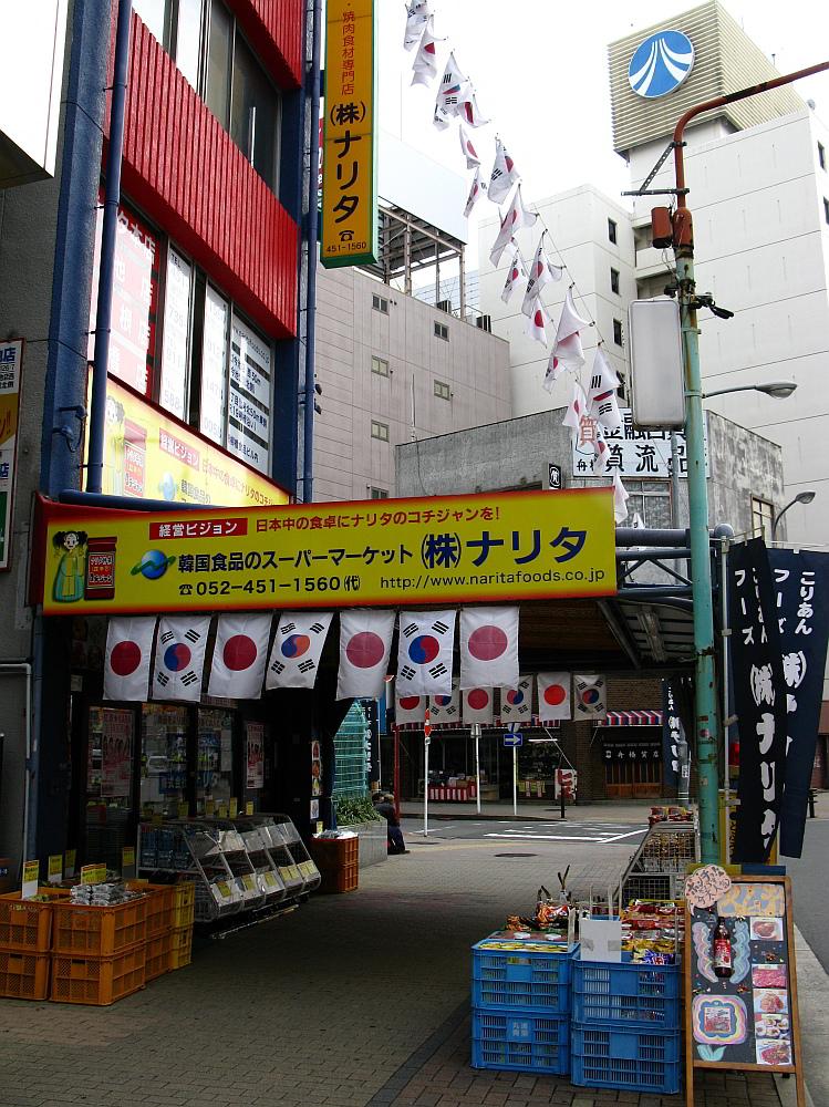 2011_12_06 010