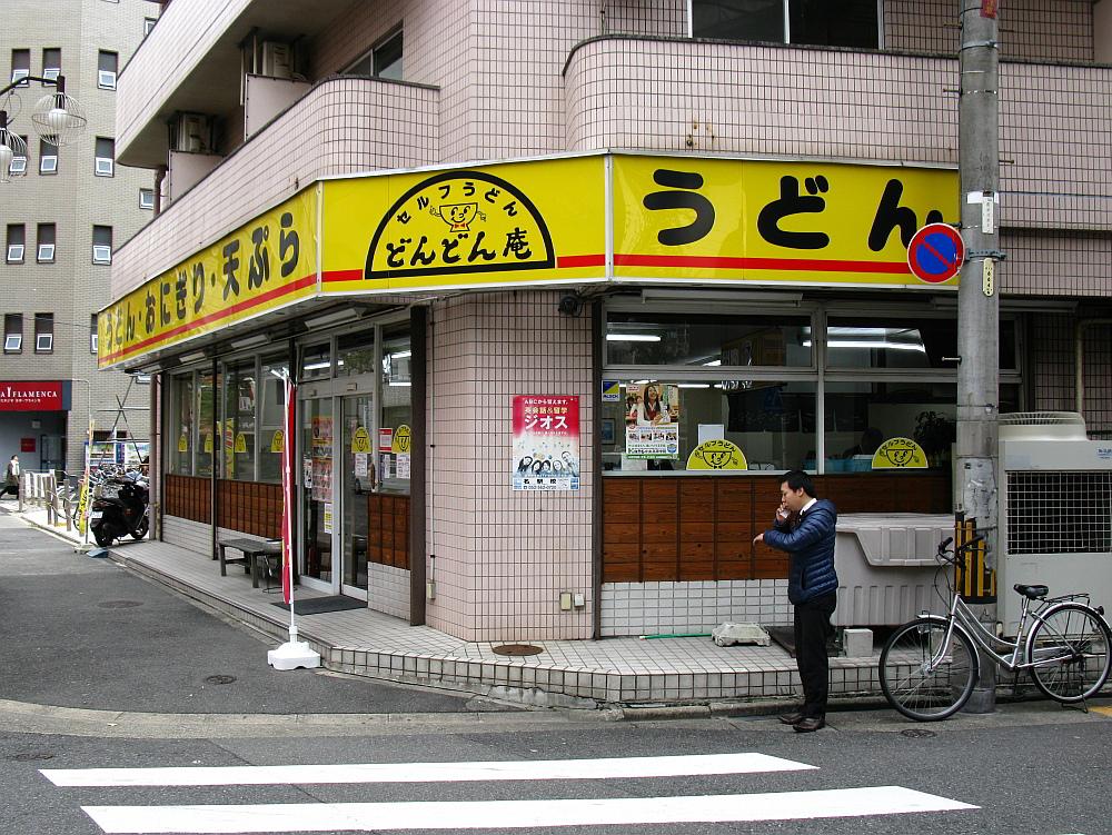 2011_12_06 006