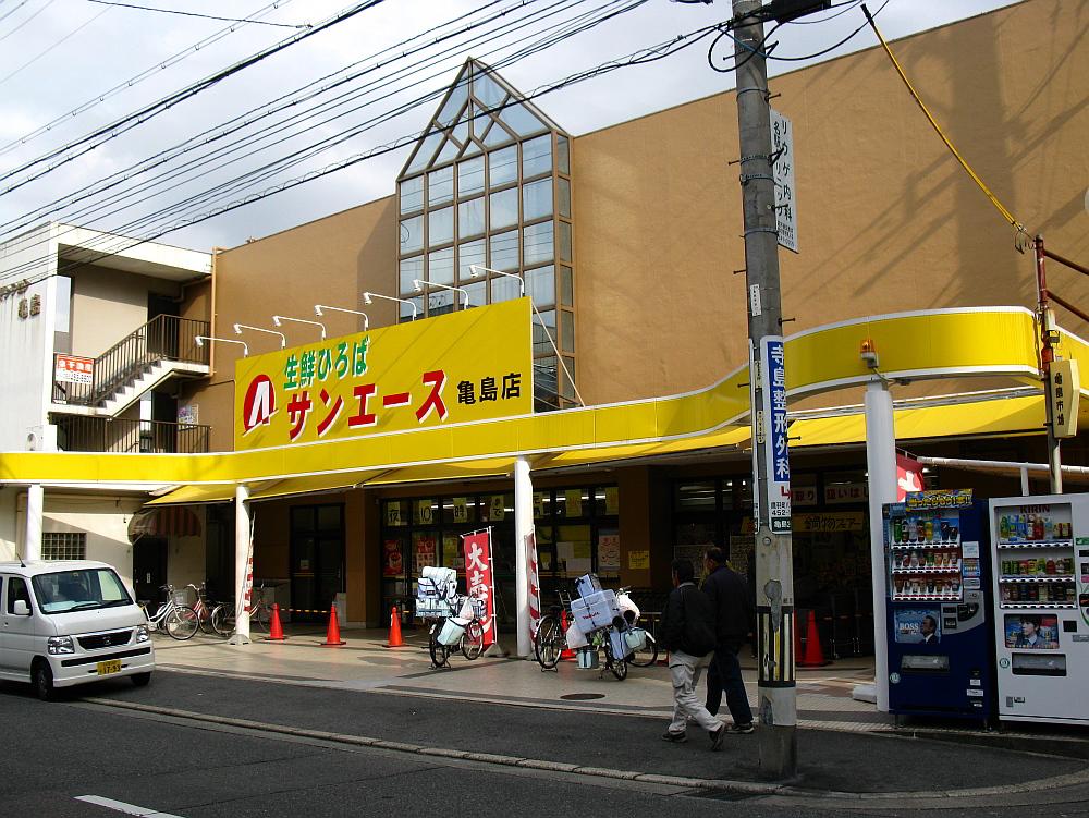 2011_12_06 007