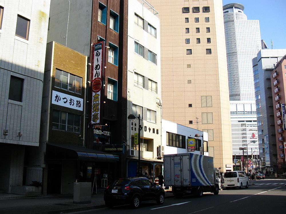 2011_12_14 003