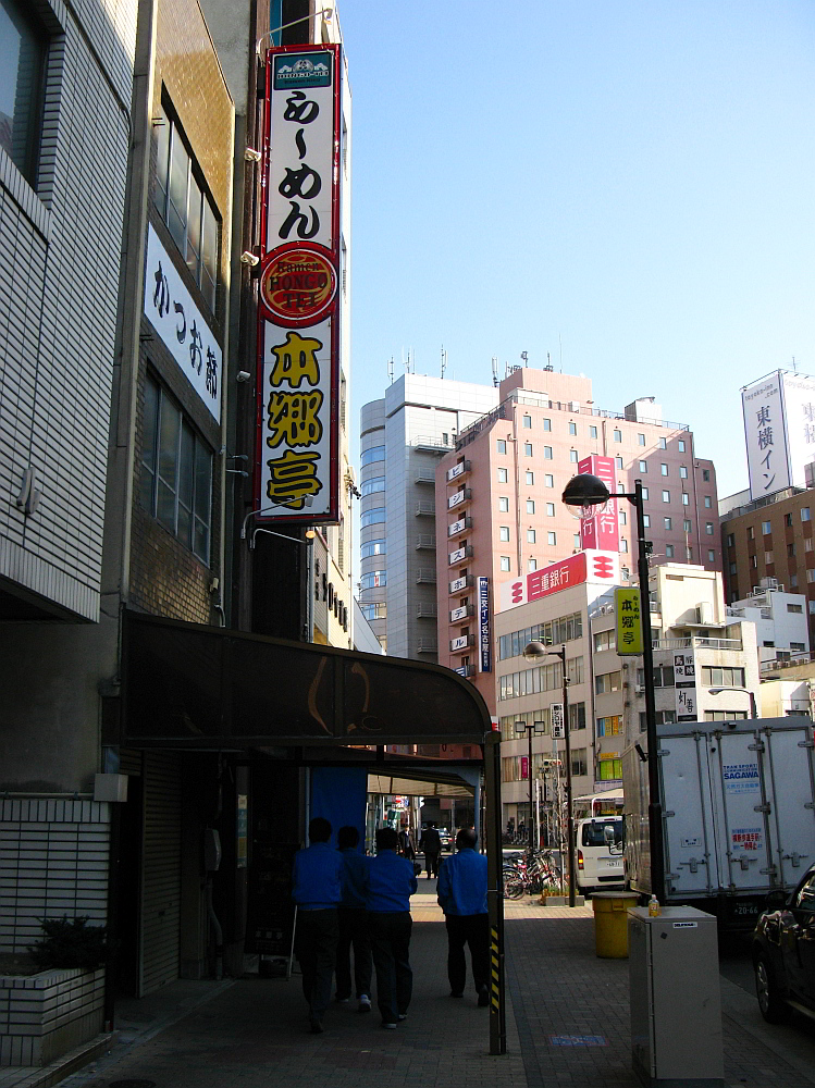 2011_12_14 004