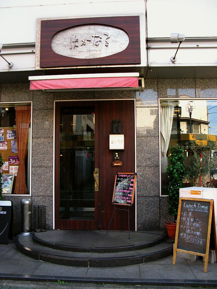 2011_12_14 010