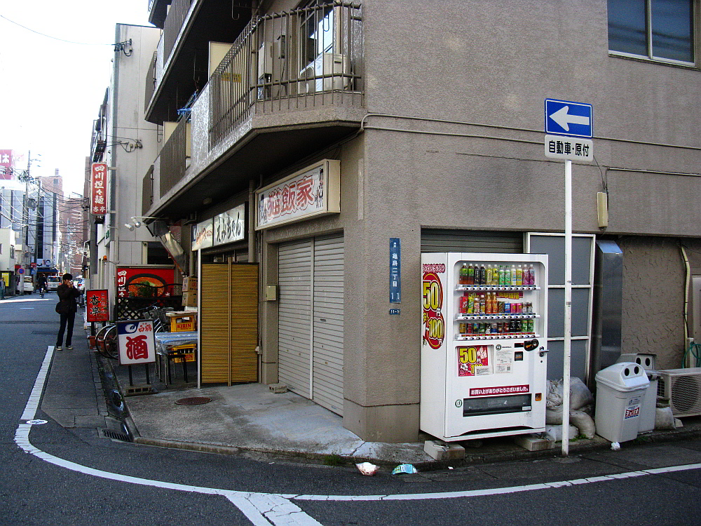 2011_12_14 094