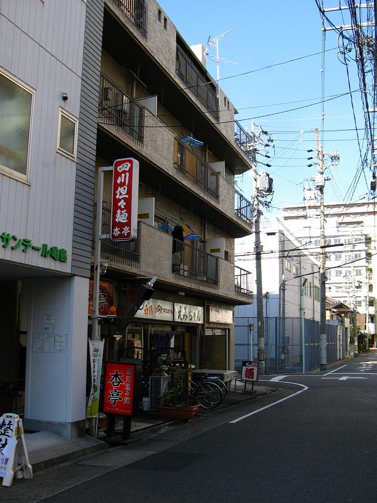 2011_12_14 090