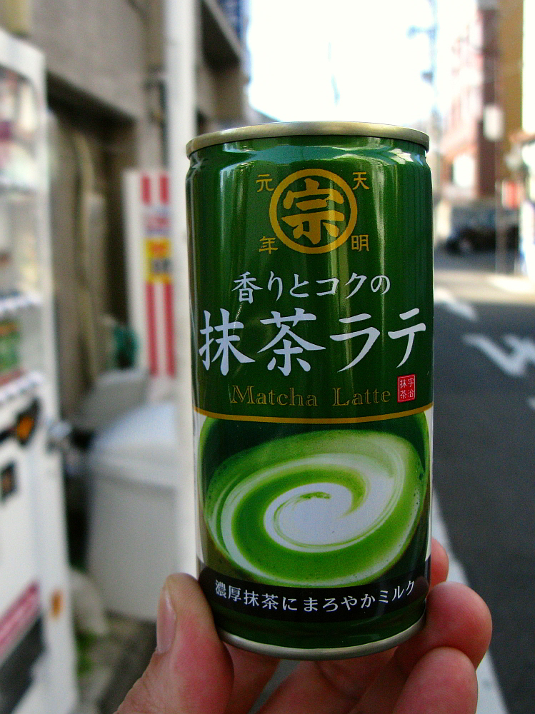 2011_12_14 097