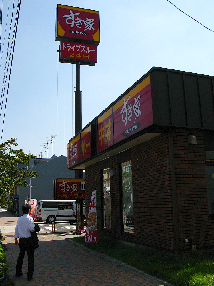 2011_09_28 (1)