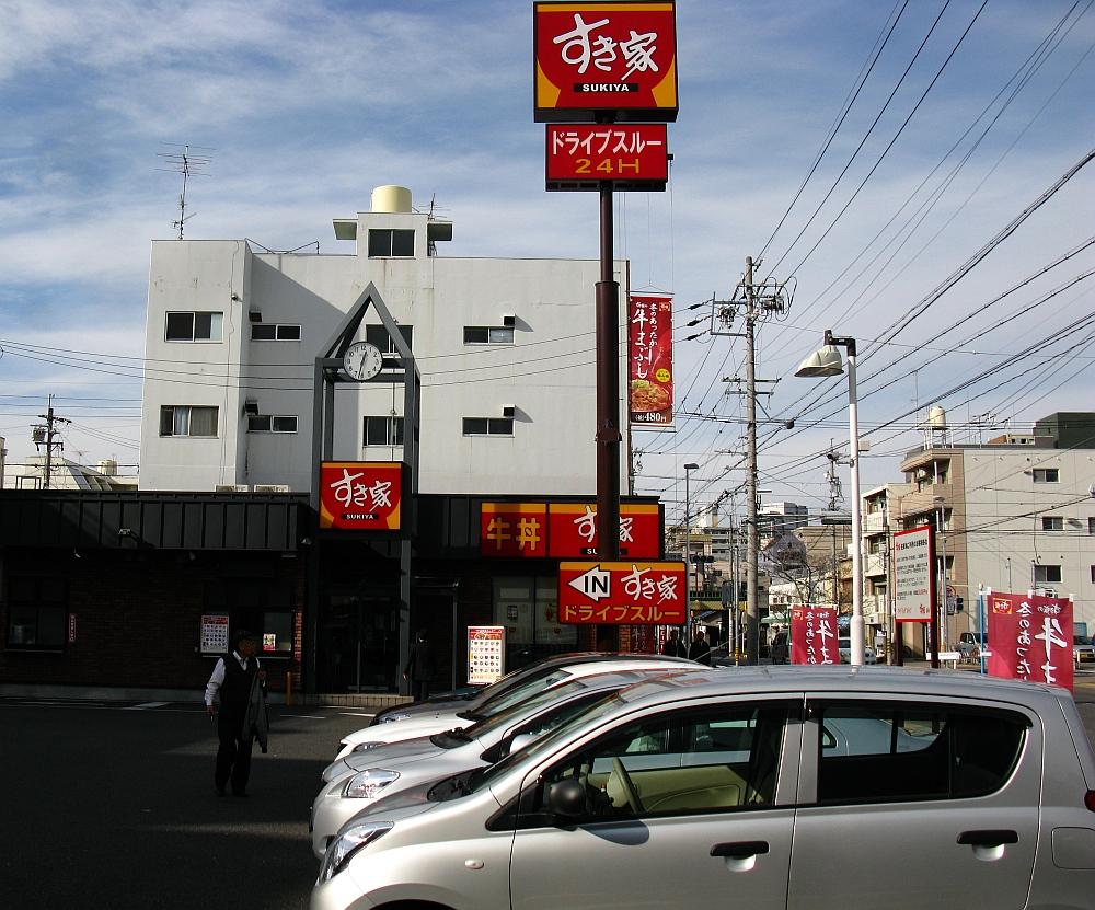 2011_12_28 009