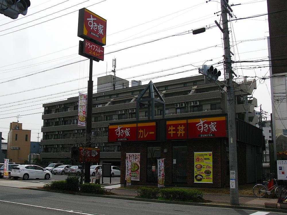 2012_03_08 (16)