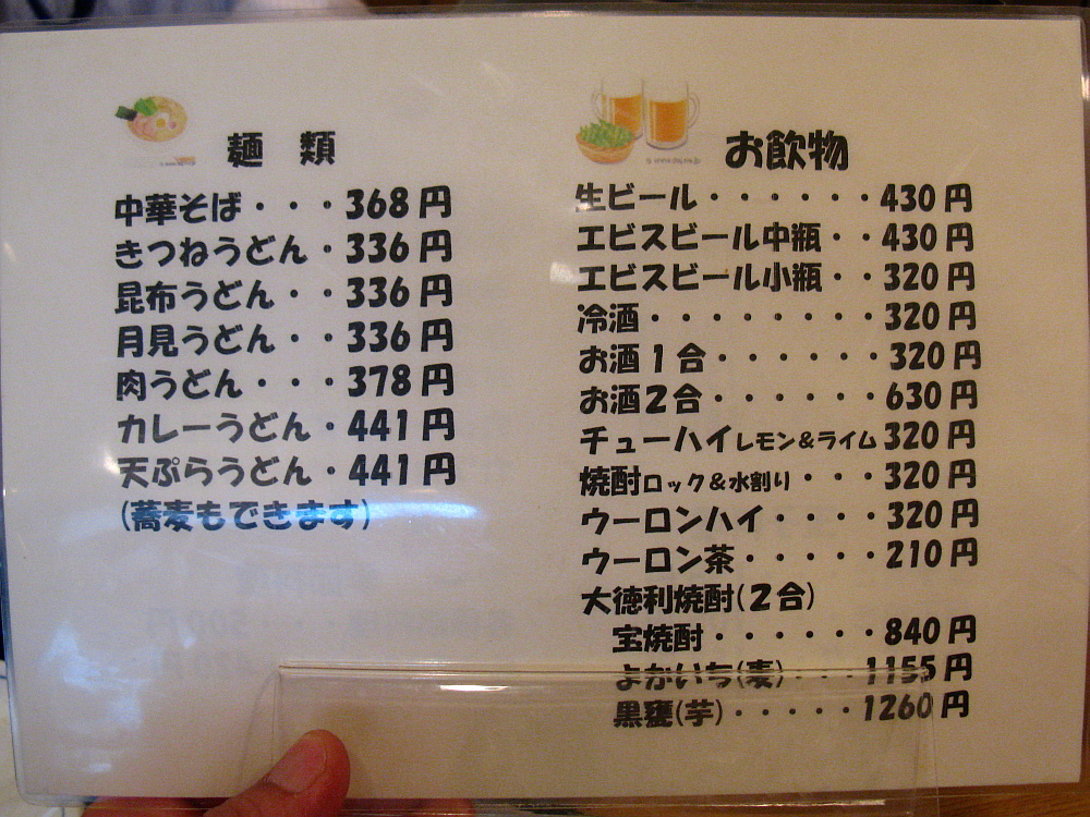 2011_08_01 116