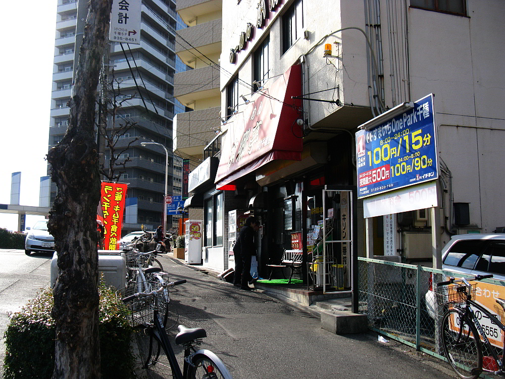 2012_01_13 531
