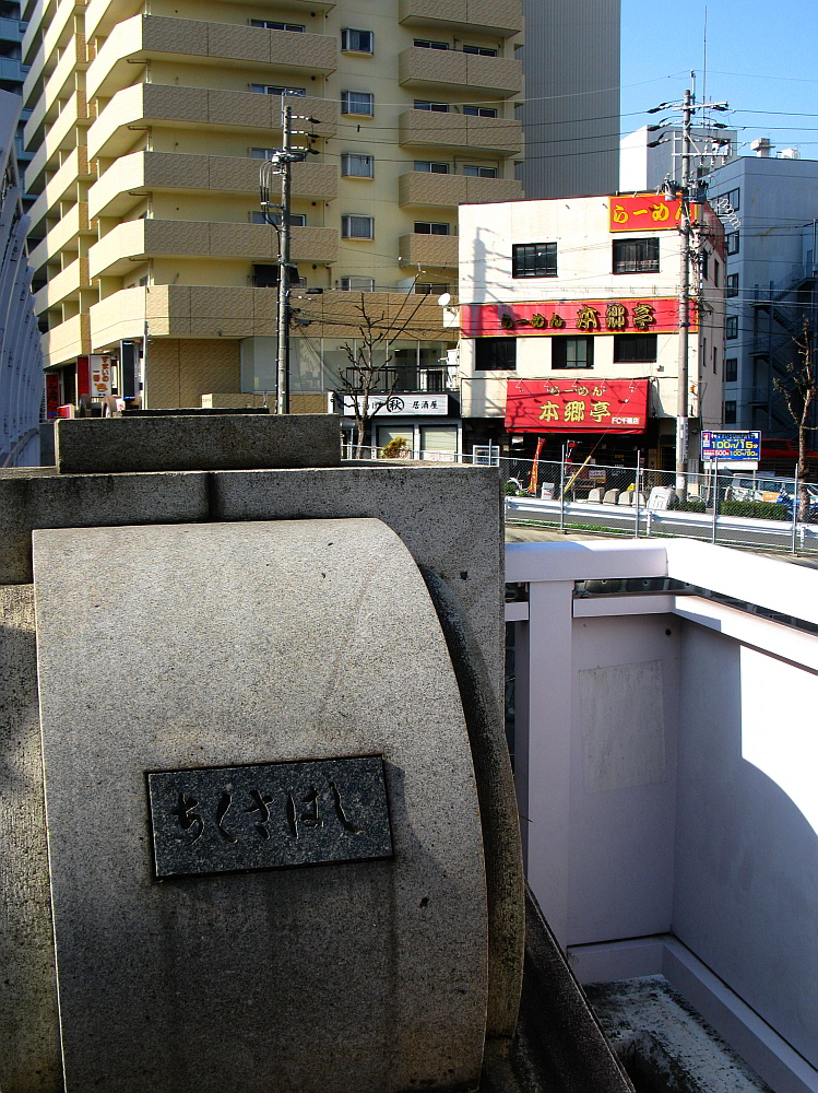 2011_11_30 005