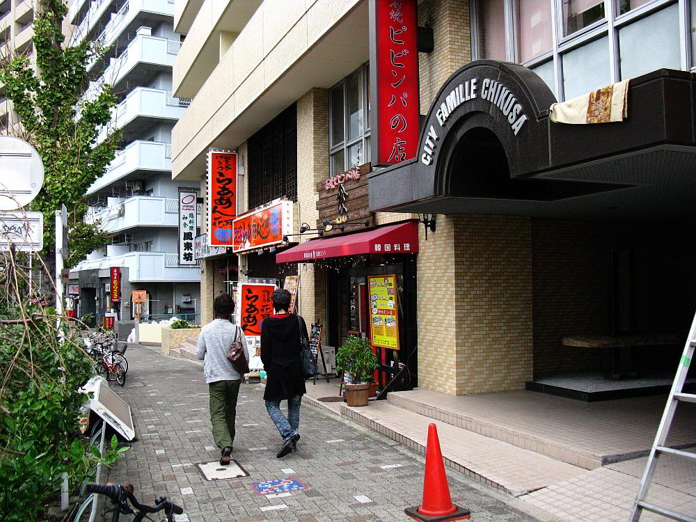 2011_11_21 052