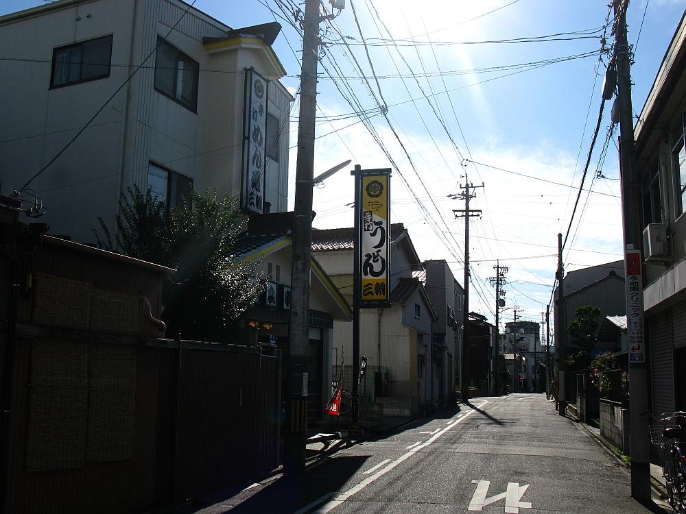 2011_12_09 005