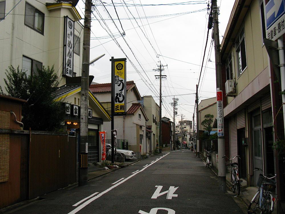2011_10_25 002