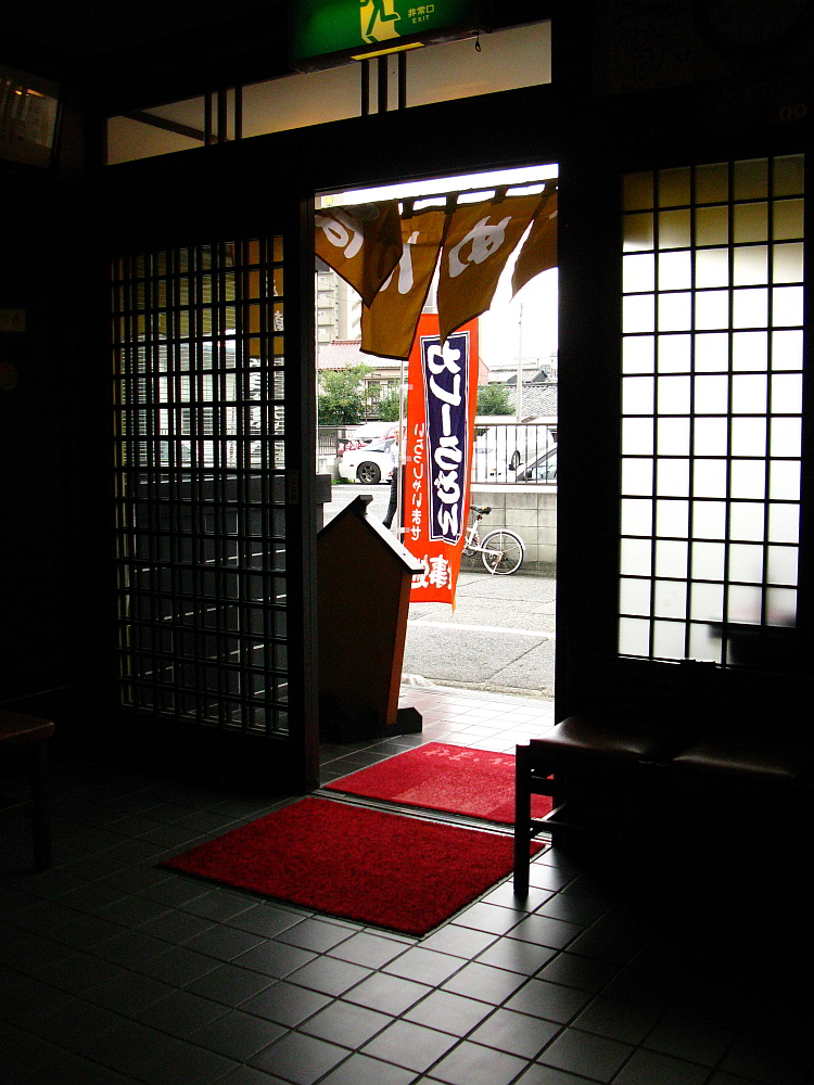 2011_10_25 013