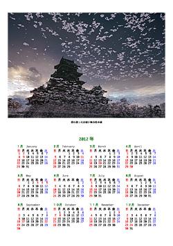 桜の散ったお堀に映る松本城
