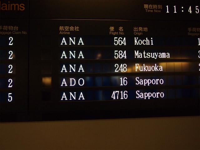 aP3220020.jpg