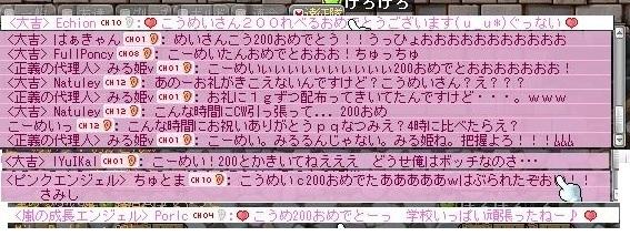 Maple130124_020351.jpg