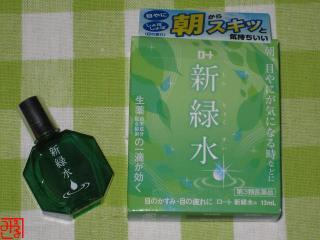 2011-8-12_20110819124601.jpg