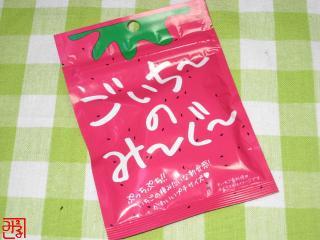 2011-8-14_20110819124601.jpg