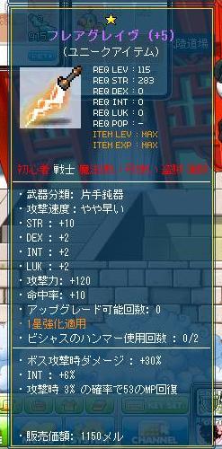 Maple111229_213933.jpg