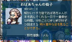 Maple120102_163417.jpg