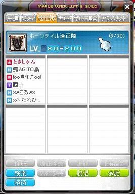 Maple120109_024749.jpg