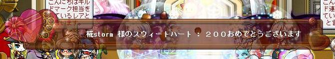 Maple120116_230452.jpg