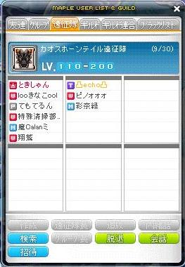 Maple120130_001326.jpg