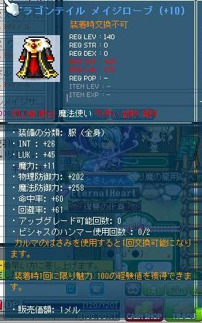 Maple120202_223927.jpg